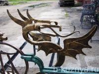 arka-drakon4